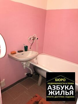 1-к квартира на Максимова 25 за 880 000 руб - Фото 4