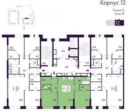 Срочно продаю 2 ком. кв. в новом доме бизнес-класса ЖК Хорошевский - Фото 3