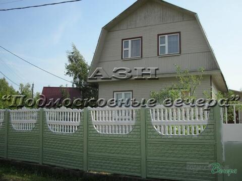 Дмитровское ш. 50 км от МКАД, Костино, Дом 150 кв. м - Фото 4