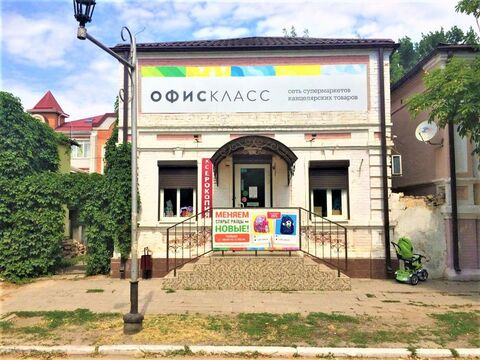 Продажа торгового помещения, Азов, Петровский б-р. - Фото 1