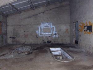 Продажа производственного помещения, Михайловский район - Фото 1