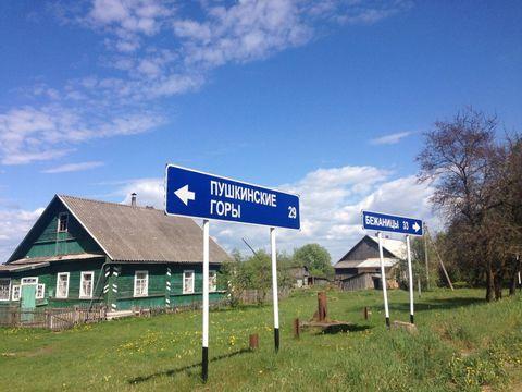 Продажа дома, Власково, Новоржевский район - Фото 3