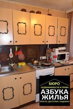 1-к квартира на Добровольского 25 за 6 000 руб - Фото 4