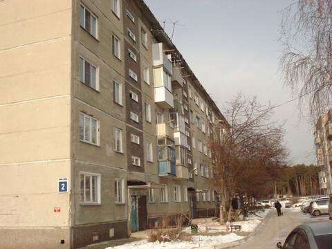 Продажа квартиры, Кудряшовский, Новосибирский район, Ул. Октябрьская - Фото 1