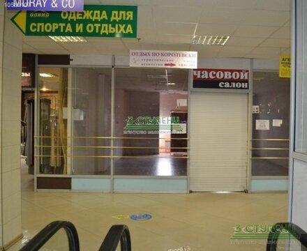 Аренда торгового помещения, Королев, Проспект Космонавтов улица - Фото 3