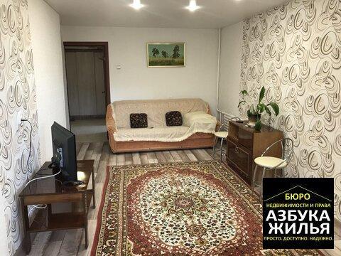 1-к квартира на 50 лет ссср 12 за 1.35 млн руб - Фото 4