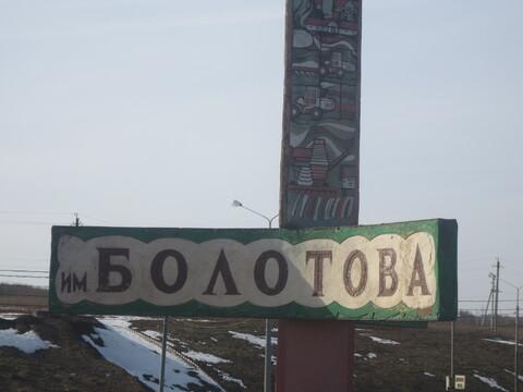 Продам участок 15 сот. д. Русятино, Заокского р-на, Тульской области - Фото 3