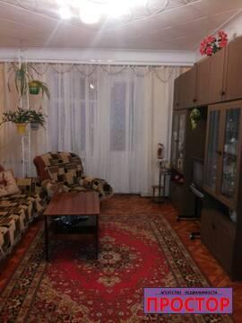 4 х комн квартира - Фото 2