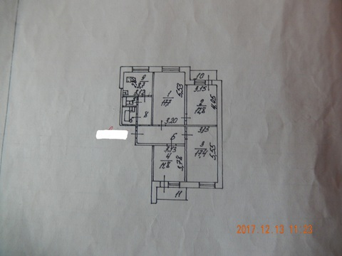 Продам 4х комнатную квартиру Белгороде - Фото 2