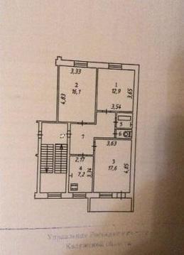 Продается 3-комнатная квартира 68 кв.м. на ул. Дружбы