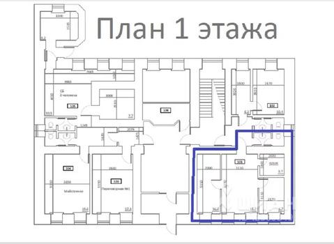 Офис в Москва Долгоруковская ул, 11с2 (45.0 м) - Фото 1