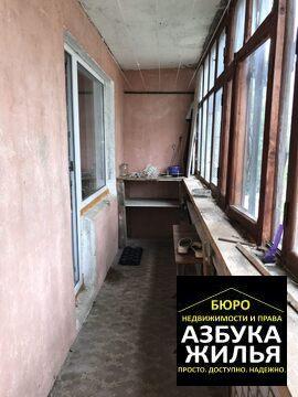 3-к квартира на Веденеева 7 за 1.5 млн руб - Фото 3