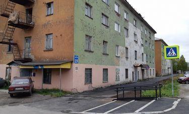 Продажа псн, Мурманск, Ул. Сафонова - Фото 1