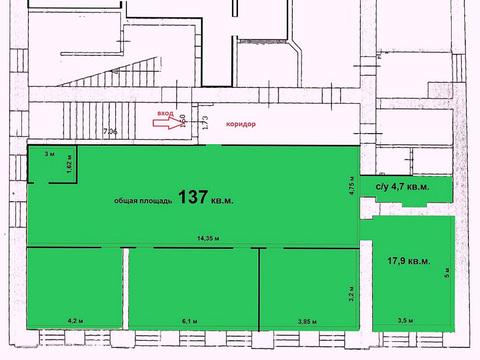 Сдается офисное помещение общей S=137,2 кв.м. - Фото 2