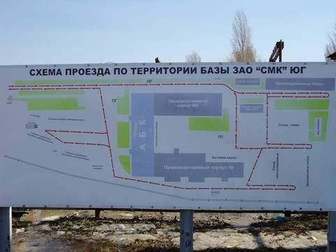 Продажа производственной базы в Волгодонске - Фото 1