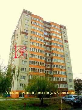 Продам квартиры в новостройке