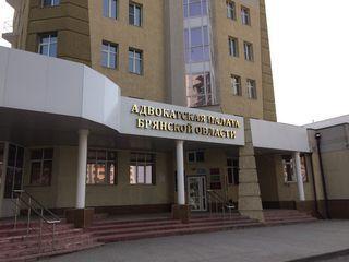 Аренда офиса, Брянск, Ул. Степная - Фото 2