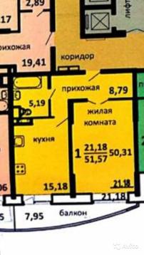 1-к квартира, 47.8 м, 11/12 эт. - Фото 3