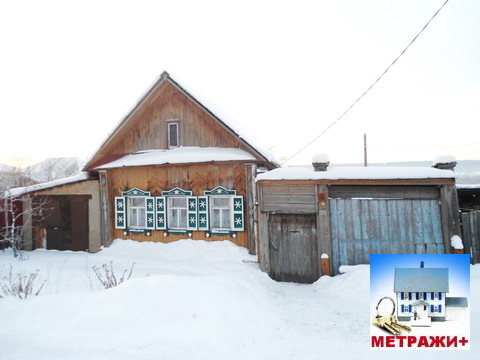 Продажа дома в Камышлове, ул. Энгельса - Фото 2