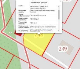 Продажа участка, Петрозаводск, Проезд 4-й Усадебный - Фото 1