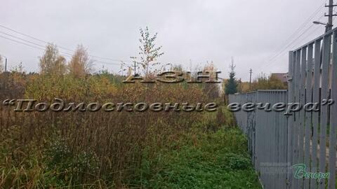 Симферопольское ш. 30 км от МКАД, Одинцово, Участок 6 сот. - Фото 3