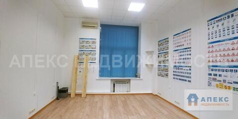 Аренда офиса 38 м2 м. Крестьянская застава в бизнес-центре класса В в . - Фото 1