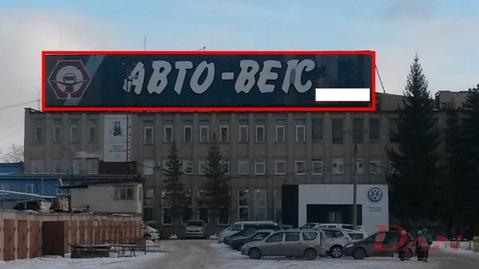 Коммерческая недвижимость, Новоэлеваторная, д.49 - Фото 1