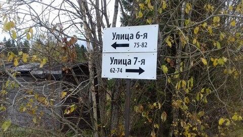 Продам земельный участок в дачном кооперативе - Фото 1