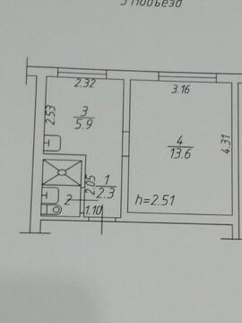 Продам полноценную однокомнатную квартиру 60 лет октября 169 - Фото 1