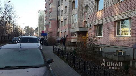 Аренда офиса, Королев, Улица Пушкинская - Фото 1
