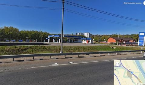 Продажа азс на Дмитровском ш. Яхрома - Фото 4