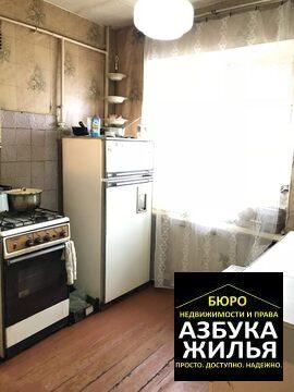 2-к квартира на Победы 7 за 650 000 руб - Фото 2