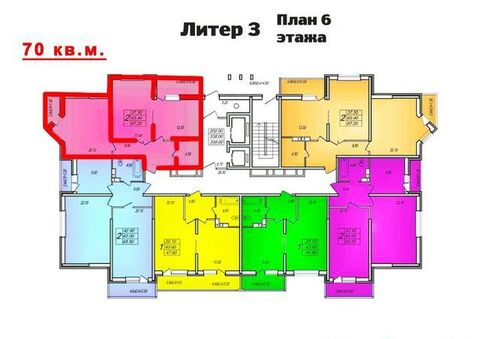 Просторная 2-х ком. квартира - Фото 5
