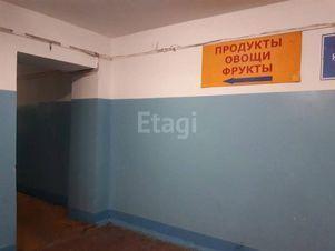 Продажа торгового помещения, Сургут, Ул. Маяковского - Фото 2
