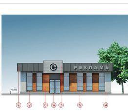 Продажа готового бизнеса, Челябинск, Ул. Молодогвардейцев - Фото 1