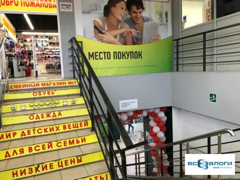 Продажа торгового помещения, Зеленоград, Зеленоград г. - Фото 3