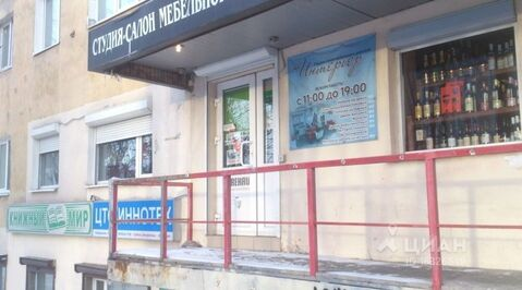 Продажа офиса, Мурманск, Ленина пр-кт. - Фото 2