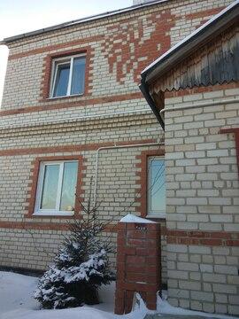 Объявление №61949169: Продажа дома. Челябинск
