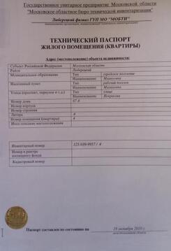 Продажа квартиры, Малаховка, Люберецкий район, Ул. Некрасова - Фото 1