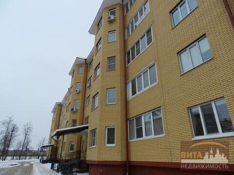 Купить квартиру в новостройке Советская 4в - Фото 1