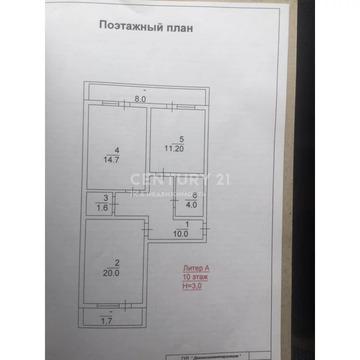 Продажа 4-к квартиры в р-не Центральной мечети, 140 м, 9/10 эт. - Фото 2