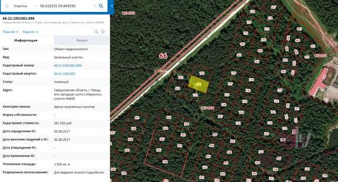 Объявление №64357625: Продажа участка. Мариинск