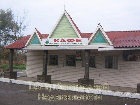 Кафе, бары, рестораны, Минское ш, 55 км от МКАД, Кубинка. Продаю. . - Фото 1