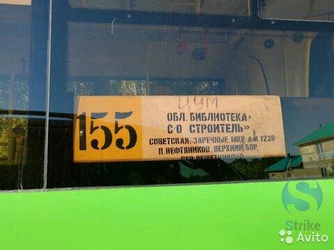 Продажа участка, Тюмень, Ул. Васильковая - Фото 2