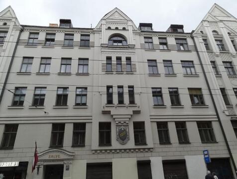 Продажа квартиры, Ernesta Birznieka-Upa iela - Фото 1