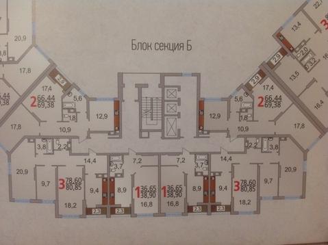 1 комнатная квартира в ЖК Царицынский 6 - Фото 4