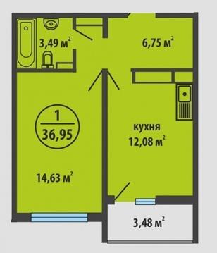 Продажа квартиры, Тюмень, Ул. Закалужская, Купить квартиру в Тюмени по недорогой цене, ID объекта - 318370076 - Фото 1
