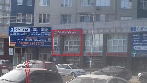 Аренда 74 кв офис ул. Тимирязева 39 - Фото 2