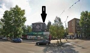 Продажа 2-к с/п. Центр города!