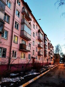 Продается 1 к. кв. в г. Раменское, ул. Коммунистическая, д. 1 - Фото 1
